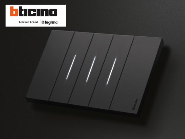 Innovations-Bticino-mainimage